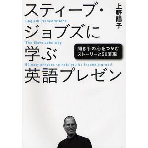 著:上野陽子 出版社:日経BP社 発行年月:2012年01月 キーワード:ビジネス書