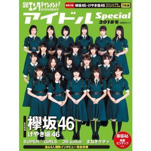 出版社:日経BP社 発行年月:2017年11月 シリーズ名等:日経BPムック キーワード:写真集