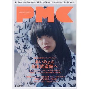 ぴあMUSIC COMPLEX Entertainment Live Magazine Vol.12