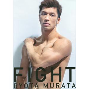 FIGHT プロボクサー村田諒太フォトブックFIGHT / マガジンハウス|bookfan