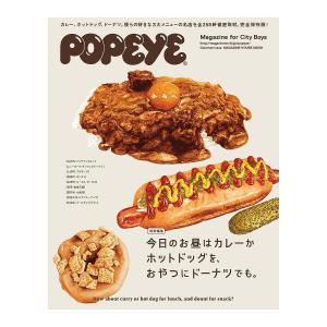 今日のお昼はカレーかホットドッグを、おやつにドーナツでも。/旅行 bookfan