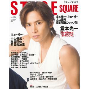 〔予約〕STAGE SQUARE 40