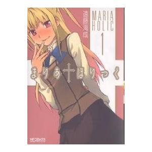 著:遠藤海成 出版社:KADOKAWA(メディアファクトリー) 発行年月:2007年02月 シリーズ...