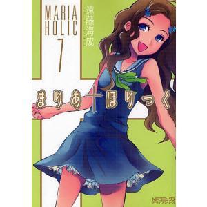 著:遠藤海成 出版社:KADOKAWA(メディアファクトリー) 発行年月:2010年10月 シリーズ...