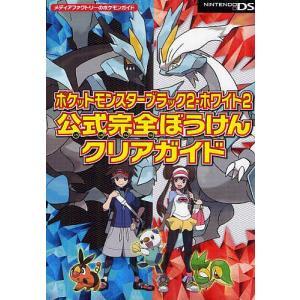 出版社:KADOKAWA(メディアファクトリー) 発行年月:2012年07月 シリーズ名等:メディア...