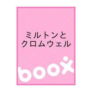 出版社:山口書店 発行年月:2013年04月
