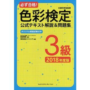 監修:前田明美 編著:ウイリング 出版社:エムディエヌコーポレーション 発行年月:2017年03月