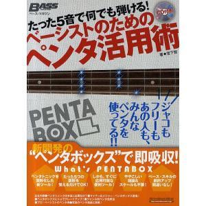 著:宮下智 出版社:リットーミュージック 発行年月:2011年02月 シリーズ名等:リットーミュージ...