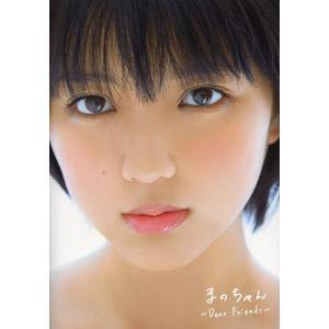 撮影:長野博文 出版社:ワニブックス 発行年月:2013年10月 キーワード:写真集