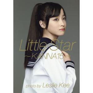 Little Star〜KANNA15〜 橋本環奈写真集/L...