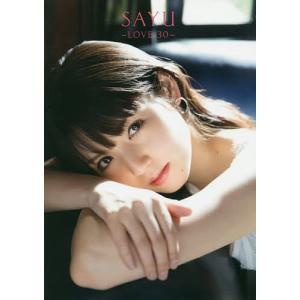 SAYU〜LOVE 30〜 道重さゆみパーソナルブック / 道重さゆみ