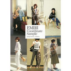 EMIRI Coordinate Sample Spring‐Summer/182styles / 辺見えみり|bookfan
