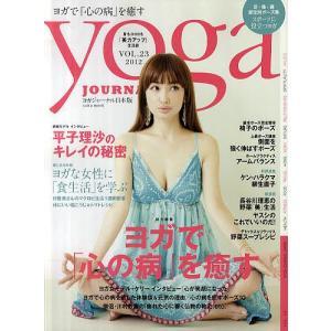 出版社:セブン&アイ出版 発行年月:2012年05月 シリーズ名等:saita mook キーワード...