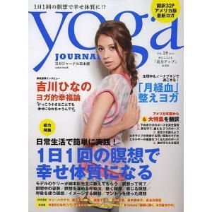出版社:セブン&アイ出版 発行年月:2013年03月 シリーズ名等:saita mook キーワード...
