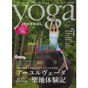 出版社:セブン&アイ出版 発行年月:2013年07月 シリーズ名等:saita mook キーワード...