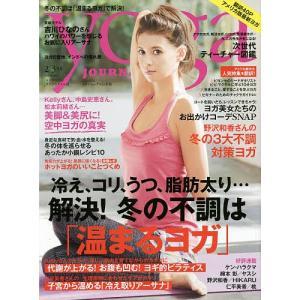 出版社:セブン&アイ出版 発行年月:2015年01月 シリーズ名等:saita mook キーワード...