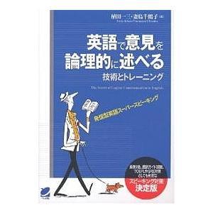 著:植田一三 著:妻鳥千鶴子 出版社:ベレ出版 発行年月:2004年02月