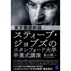著:畠山雄二 出版社:ベレ出版 発行年月:2015年07月
