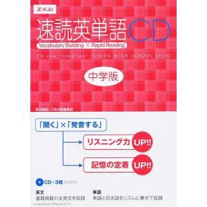 出版社:Z会