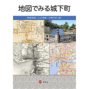 地図でみる城下町の商品画像|ナビ