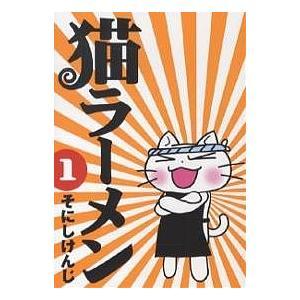 著:そにしけんじ 出版社:マッグガーデン 発行年月:2006年06月 シリーズ名等:BLADE CO...