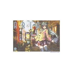 ARIA 11 / 天野こずえ