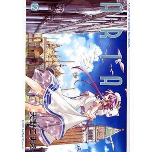 ARIA  12 /マッグガ-デン/天野こずえ (コミック) 中古の商品画像|ナビ