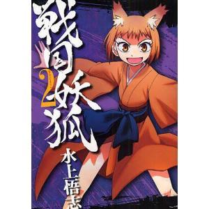 著:水上悟志 出版社:マッグガーデン 発行年月:2009年02月 シリーズ名等:BLADE COMI...