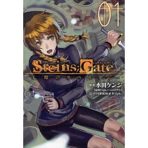 画:水田ケンジ 出版社:マッグガーデン 発行年月:2010年08月 シリーズ名等:BLADE COM...