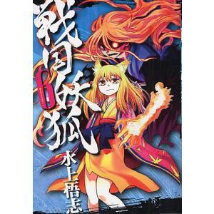 著:水上悟志 出版社:マッグガーデン 発行年月:2011年03月 シリーズ名等:BLADE COMI...