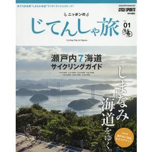 出版社:八重洲出版 発行年月:2015年10月 シリーズ名等:ヤエスメディアムック 481
