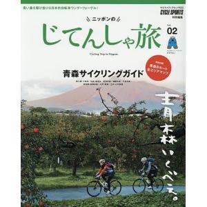出版社:八重洲出版 発行年月:2017年03月 シリーズ名等:ヤエスメディアムック 523