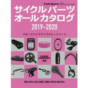 出版社:八重洲出版 発行年月:2019年05月 シリーズ名等:ヤエスメディアムック 587