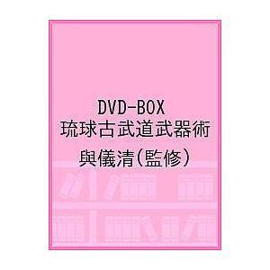 監修:與儀清 出版社:クエスト