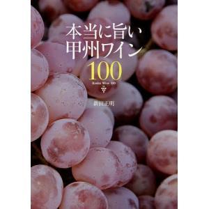 著:新田正明 出版社:イカロス出版 発行年月:2014年10月