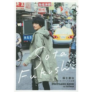 出版社:東京ニュース通信社 発行年月:2017年02月 キーワード:写真集