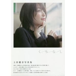 出版社:東京ニュース通信社 発行年月:2018年06月 シリーズ名等:B.L.T.MOOK 通巻9号