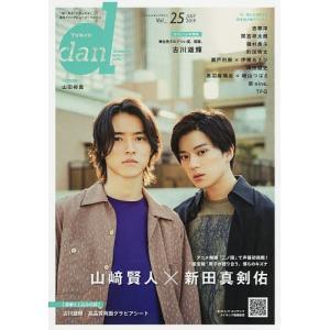 出版社:東京ニュース通信社 発行年月:2019年07月 シリーズ名等:TOKYO NEWS MOOK