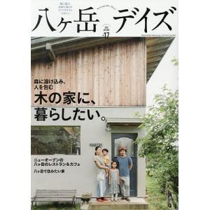 出版社:東京ニュース通信社 発行年月:2019年09月 シリーズ名等:TOKYO NEWS MOOK...