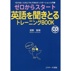著:宮野智靖 出版社:Jリサーチ出版 発行年月:2017年05月