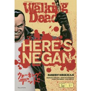 中古アメコミ ウォーキング・デッド HERE'S NEGAN(ペーパーバック)の商品画像|ナビ