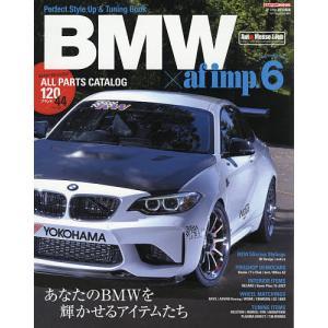 BMW×af imp. 6の商品画像