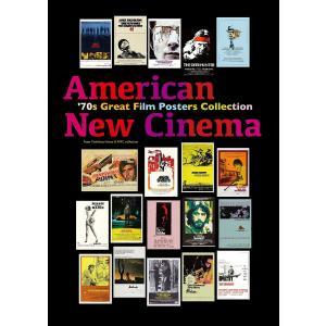 アメリカンニューシネマ70年代傑作ポスターコレクション ポスターアートで見るアメリカの肖像/井上由一の商品画像 ナビ