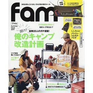fam 2019Summer Issue|bookfan