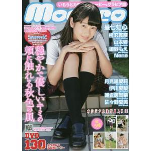 moecco 76 DVD付
