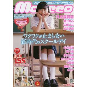 moecco 80 DVD付|bookfan