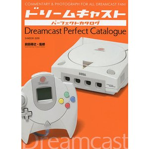 ドリームキャストパーフェクトカタログ COMMENTARY & PHOTOGRAPH FOR ALL DREAMCAST FAN! / 前田尋之|bookfan