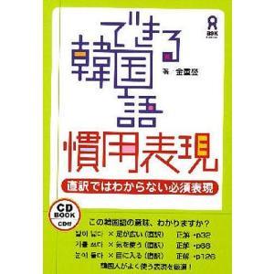 出版社:アスク出版 発行年月:2009年04月