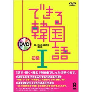 著:新大久保学院 出版社:アスク出版 発行年月:2011年06月