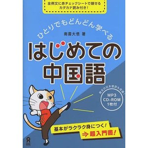 出版社:アスク出版 発行年月:2012年04月
